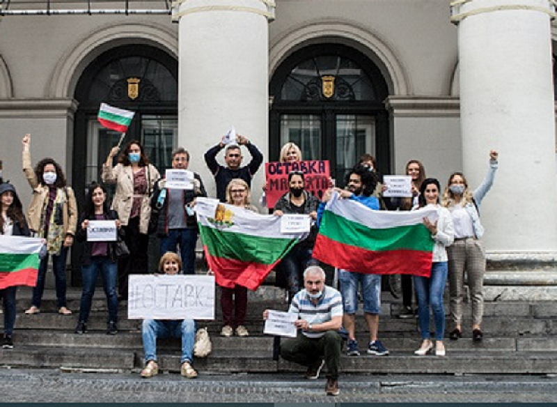 """С възгласи """"Оставка!"""" и """"Заедно срещу мафията!"""", българи, живеещи в"""
