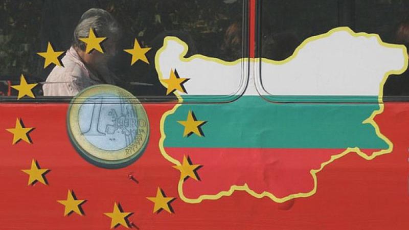 България и Хърватия бяха приети във валутния механизъм ERM II,