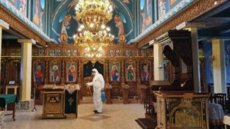 Ще дезинфекцират православните храмове във Варна за празниците, съобщи пресцентърът