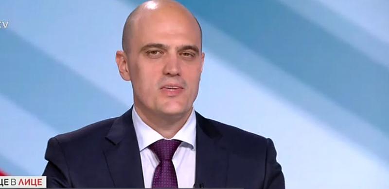 От 2018 г. България е част от международно споразумение за