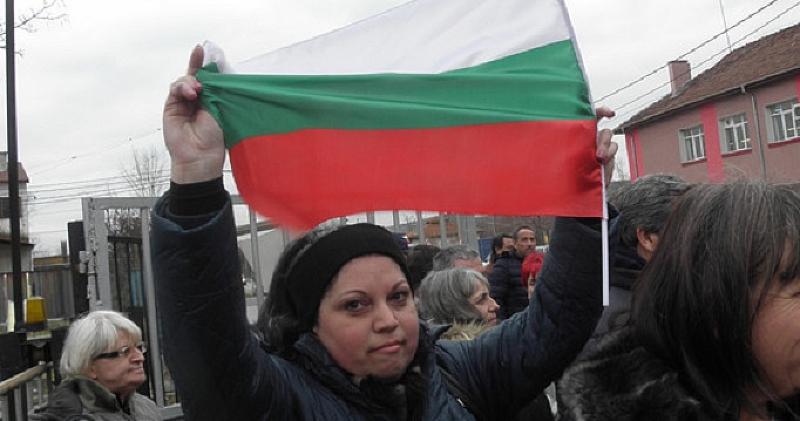 Хора от индустиалната зона на Дупница излизат на протест, защото