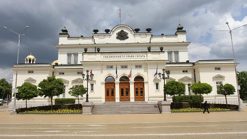 Днес правната комисия в парламента трябва да одобри окончателно предложенията