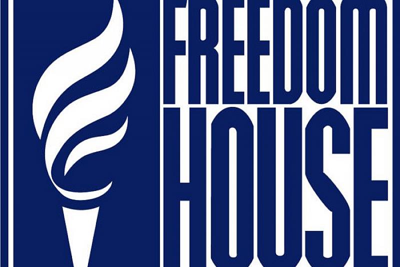"""""""Фрийдъм хаус"""" публикува годишния си доклад за свободите в по"""