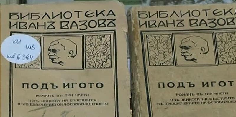 """""""Смятам, че името и образа на нито един българин не"""