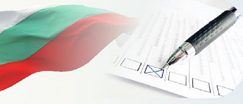 Под 4-процентовата бариера са ВМРО - 3.65%, БНО с 3.01%