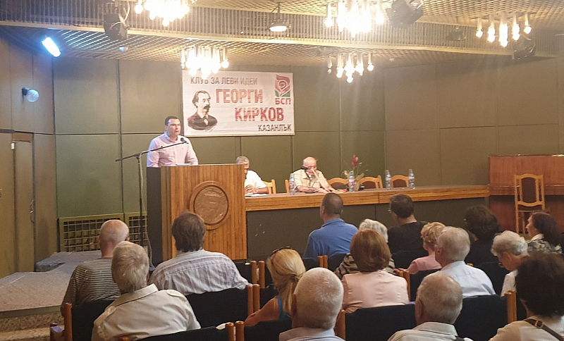 Това каза лидерът на БСП – София Калоян Паргов при