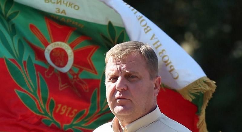 Снимка: Опасна дейност за създаване на македонско малцинснство в България