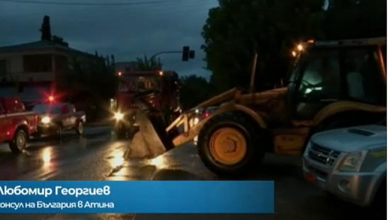 Имаме няколко получени сигнала за българи, притеснени от наводненията. Основно
