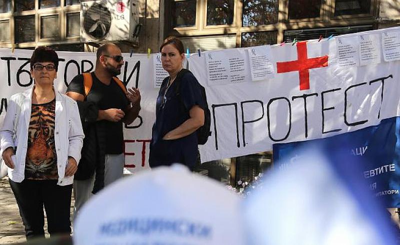 Бунт на медици в центъра на София. Лекари и медицински