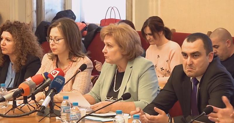 Комисията по бюджет и финанси гледа Проектозакона за промени в