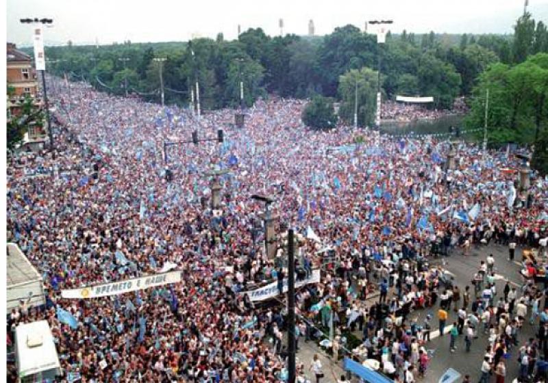 """На 7 юни 1990 г., на """"Орлов мост"""" в София,"""