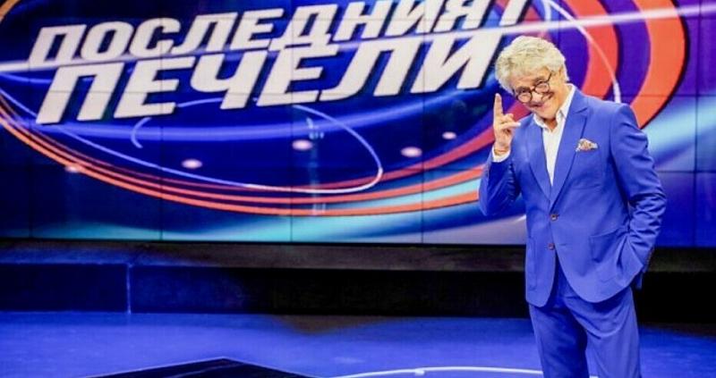 """След снощното издание на """"Последният печели"""" с водещ Орлин Горанов,"""