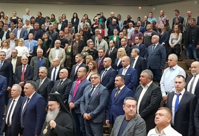 Организацията на Демократична България във Варна изпрати до медиите позиция