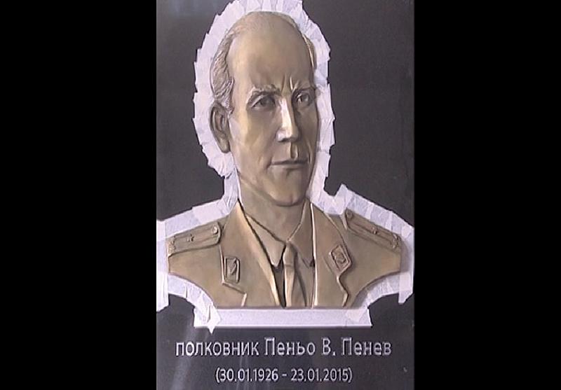 В мирновременната история на Българската армия съществуват личности, които по