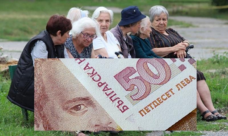 Добавката беше въведена от правителството на Бойко Борисов като мярка