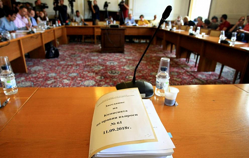 Народните представители ще разгледат окончателно идеята Бюрото за защита на