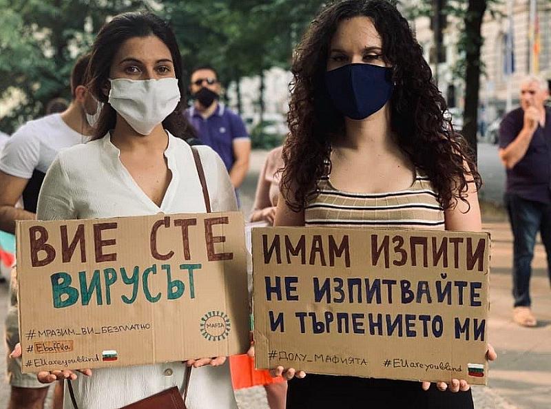 Български емигранти от 12 държави излязоха на протест, за да