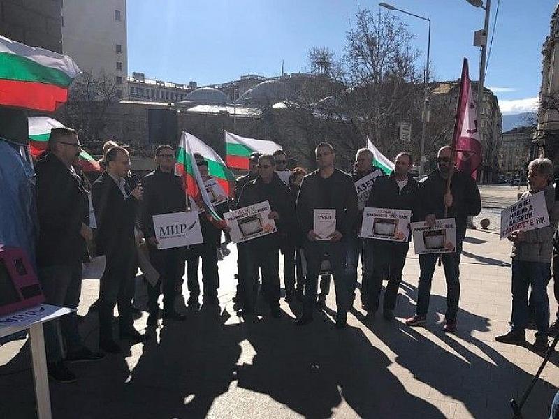 Граждани, организирани от партия МИР, се събраха пред Министерския съвет