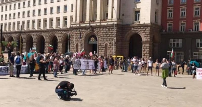 Демонстранти се събраха пред НДК, след което се отправиха към