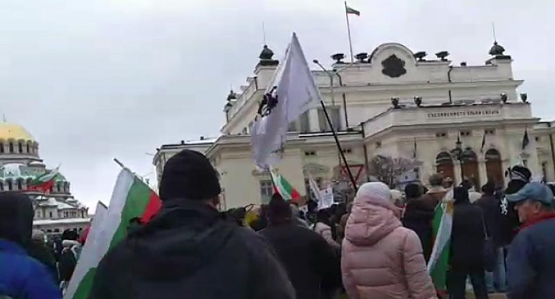 Протест с искане на оставката на Кабинета Борисов-3 се провежда