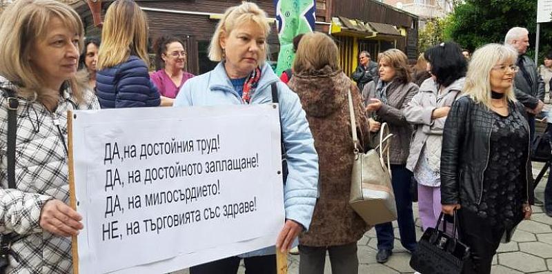 Поредният протест на здравни работници от страната е насрочен за