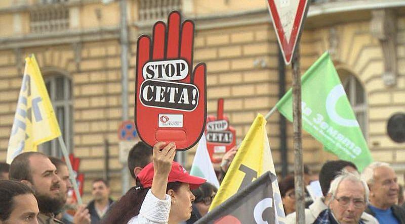 Организират протест в София срещу ратифицирането на СЕТА - търговското