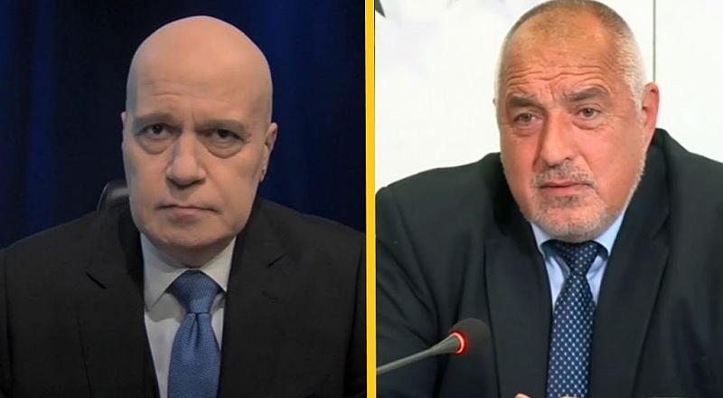 Дясноцентристката партия ГЕРБ на бившия премиер Бойко Борисов тича рамо