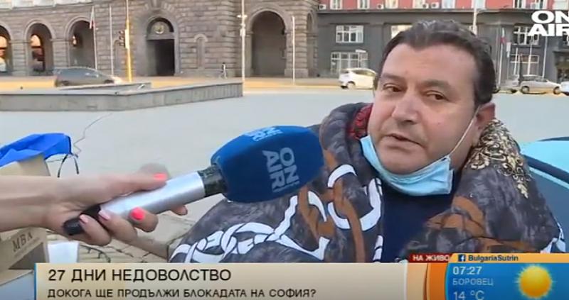 Ден 27 от антиправителствените протести в София започна с палаткови