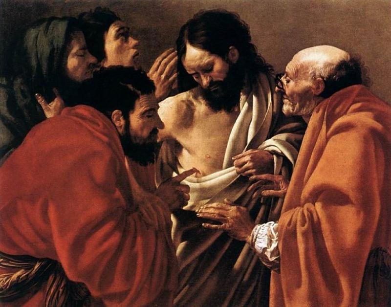 Божият син се явил на учениците си след своето възкресение,