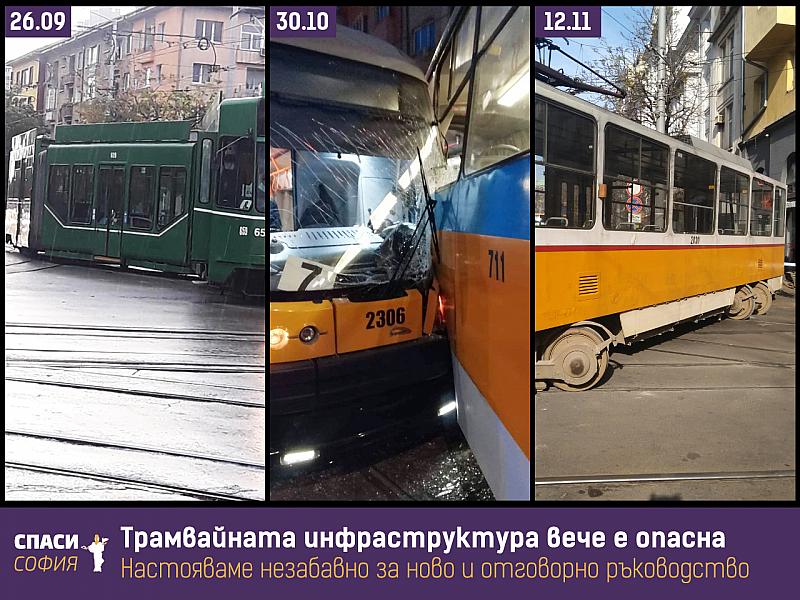 Гражданската организация Спаси София и независимият общински съветник Борис Бонев