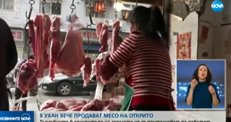 В китайския град Ухан отново се продава месо на открито.