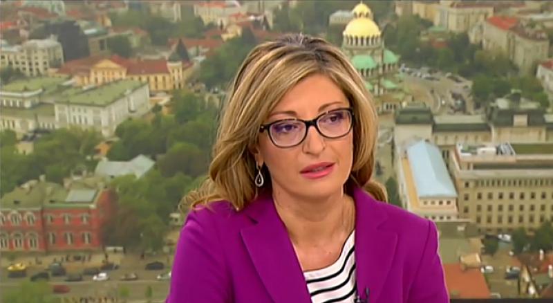Сръбският посланик в България най-вероятно ще бъде извикан в Министерството