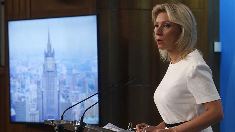 Говорителката на руското министерство на външните работи Мария Захарова заяви,