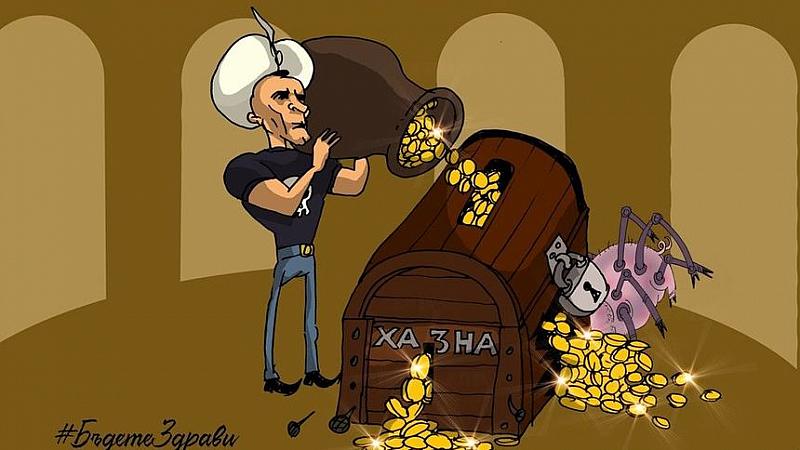 Бизнесменът Васил Божков твърди, че му е поискано да плаща