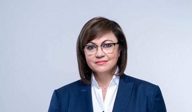 """""""От името на ръководството на Българската социалистическа партия и от"""