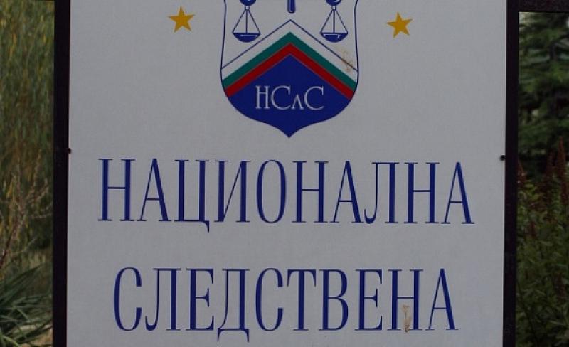 Във връзка с образувано дисциплинарно производство срещу инспектор Тони Тодоров,