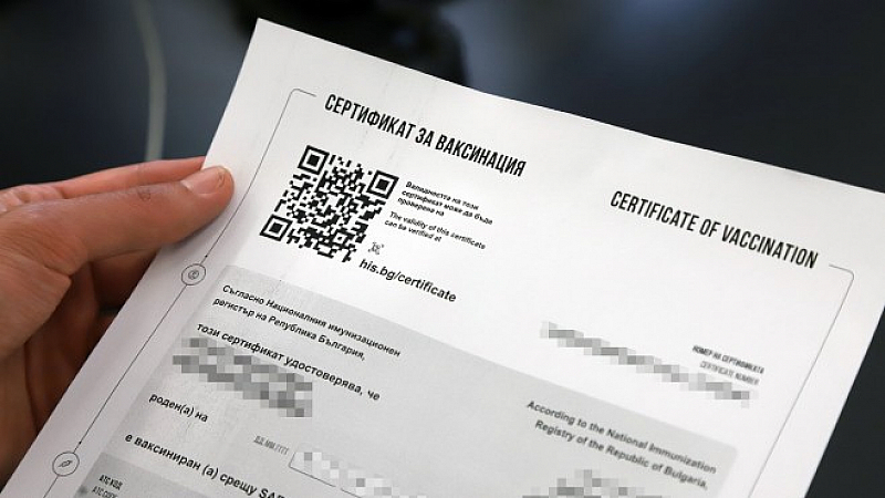Данни на ЕК сочат, че сертификатите са допринесли за двукратен