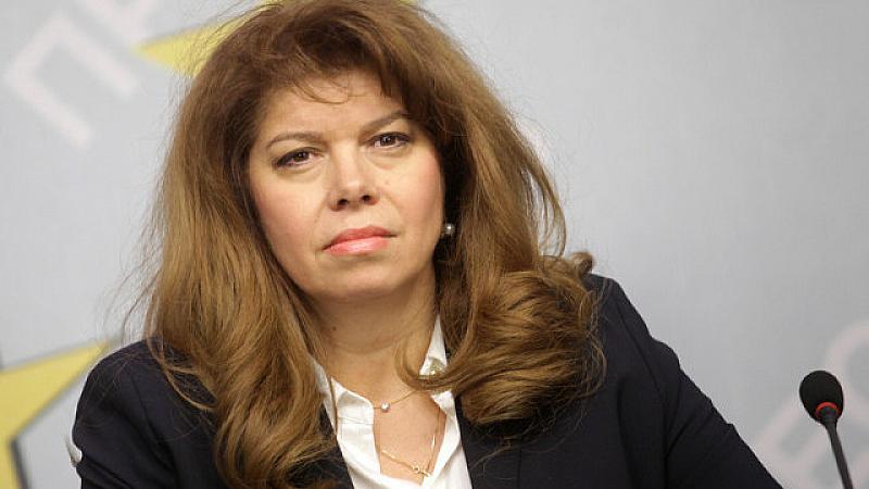Тя заяви, че очаквано служебното правителство ще се използва от