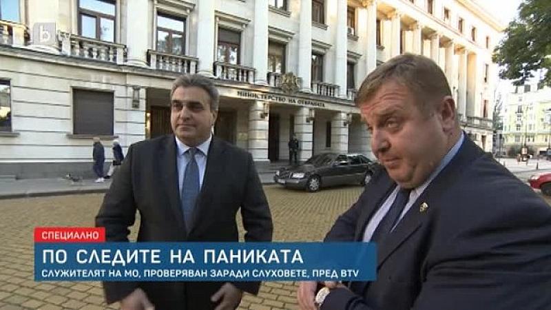 Военният министър Красимир Каракачанов заяви, че вярва изцяло на своя