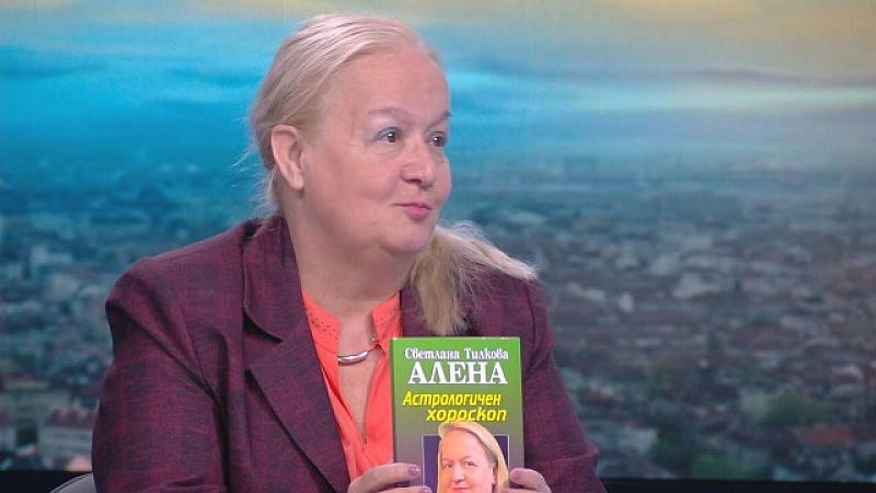 Светлана Тодорова Арсова – Тилкова направи на пух и прах