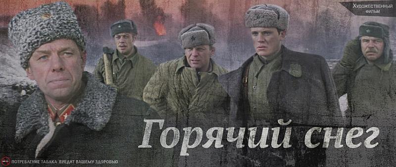 Почина големият руски писател Юрий Бондарев. Смъртта го настигна в