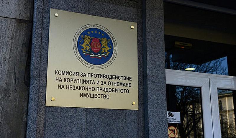Информацията беше потвърдена от секретаря на общината Веселин Калфов.По първоначални