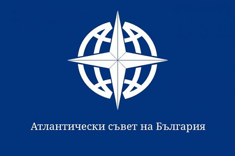 на тема: АТЛАНТИЧЕСКАТА ИДЕЯ И ВЪЗМОЖНОСТИТЕ ЗА РАЗШИРЯВАНЕ НА ЕВРОПЕЙСКИЯ