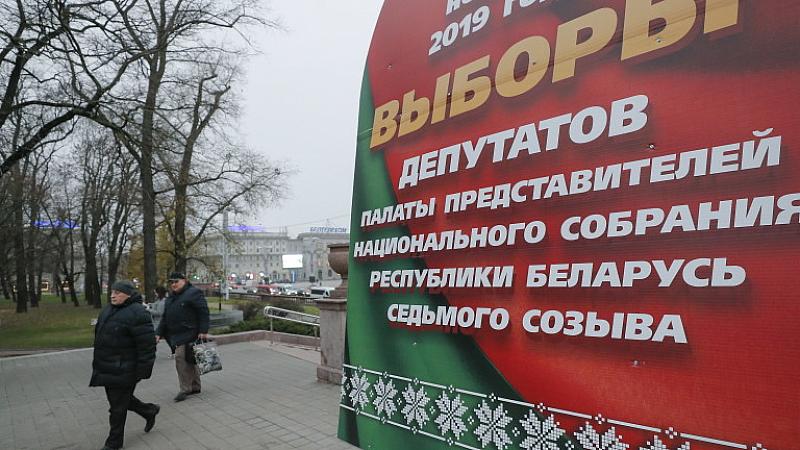 Снимка: Избори а ла Лукашенко подредиха новия парламент в Беларус