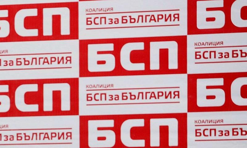 """Парламентарната група на """"БСП за България"""" инициира консултации за определяне"""