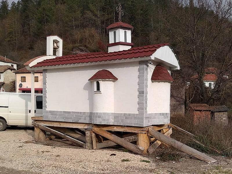 Снимка: Сръбската църква осуети откриването на храм, дарен от България за Западните покрайнини