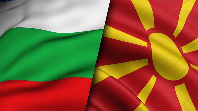 Започна поредното заседание на смесената българо-македонска комисия по историческите и