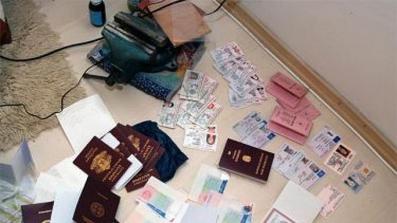 Снимка: ГДБОП: фамилия фалшифицира евро и лични документи