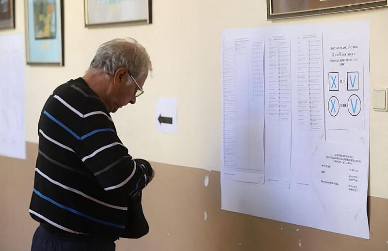 Налага се да преизчислим избирателната активност в София на първия