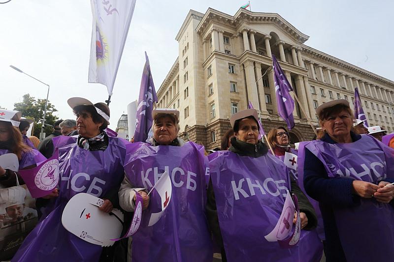 Кюстендил е поредният български град, в който КНСБ учредява интересен